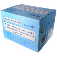 40 Acura Speichel-Test DIAGNOS COVID-19 Laientest (Spucktest) mit BfArM-Sonderzulassung, Coronavirus (SARS-Cov-2) Antigen Schnelltest, kein PCR
